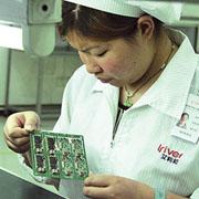 Лидером в Азии по привлечению иностранных инвестиций в экономику страны является Китай. Фото : COMPUTERRA.RU .