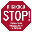 Знак кампании. Фото с сайта : postimees.ee .