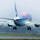 Полет в Лондон с билетом в один конец ... Фото: Тоомас Хуйк с сайта postimees.ee .