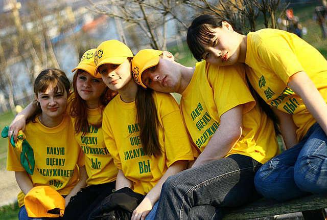 Вакансия промоутера является одной из самых популярных видов подработки у студентов и школьников. Фото: akak.ru